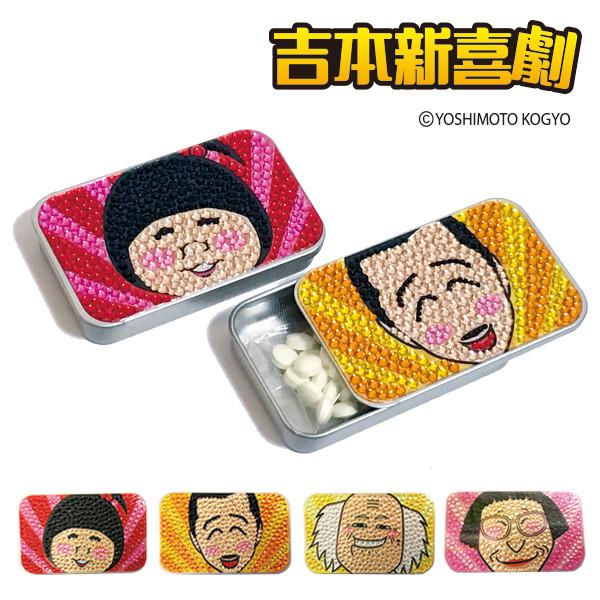 「吉本新喜劇 キラキラ缶」イメージ