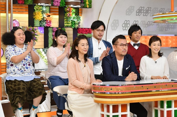 「キニナル金曜日」のワンシーン。(c)TBS