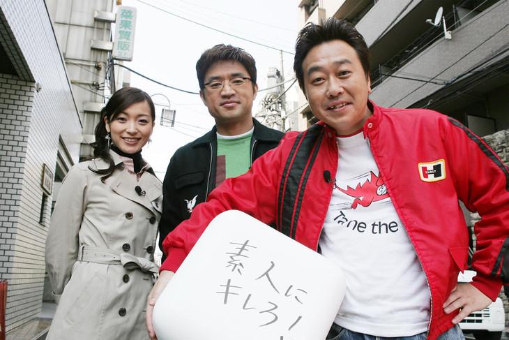 左から大江麻理子アナウンサー、さまぁ~ず。(c)テレビ東京
