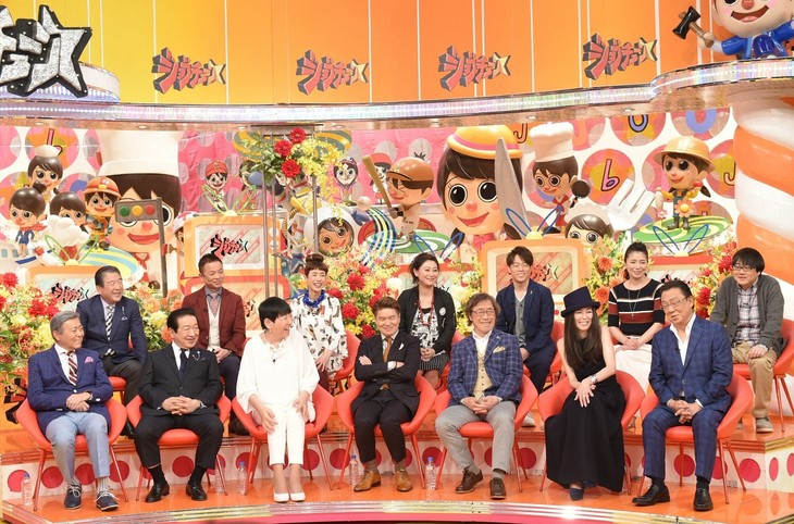 「ジョブチューン~アノ職業のヒミツぶっちゃけます!SP」に出演する「プロフェッショナルゲスト」たち。(c)TBS