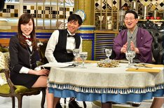 「人生最高レストラン」 (c)TBS