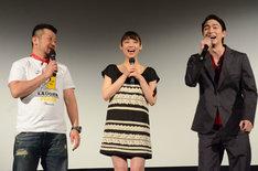 左からケンドーコバヤシ、山谷花純、稲葉友。