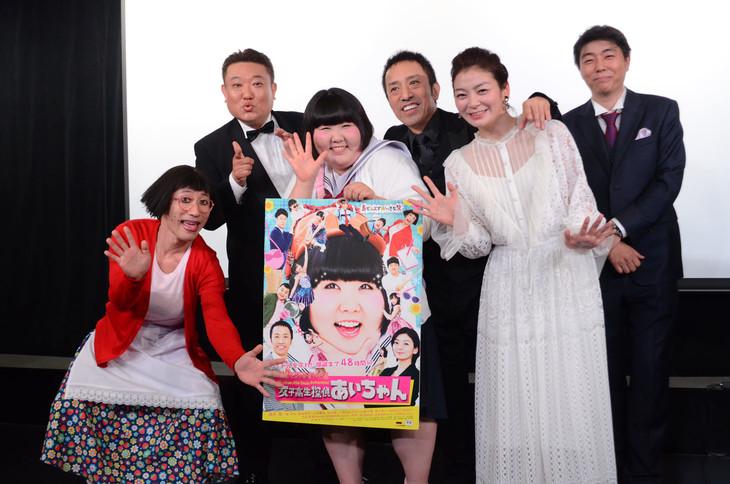 左からすっちー、烏川耕一、酒井藍、筧利夫、田畑智子、監督の中村和宏。