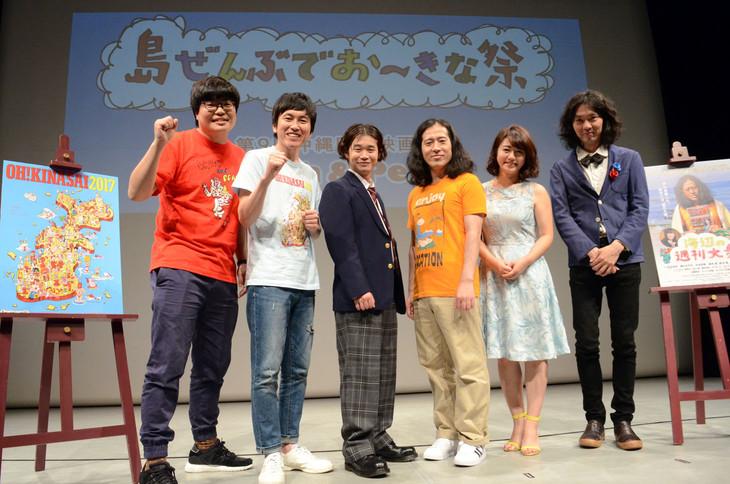 左からライス関町、しずる村上、矢本悠馬、ピース又吉、磯山さやか、太田勇監督。