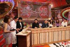「有吉弘行のダレトク!?」の「没メニューレストラン」のワンシーン。(c)関西テレビ