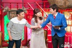 「なるみ・岡村の過ぎるTV」に出演する(左から)ナインティナイン岡村、なるみ、銀シャリ鰻。