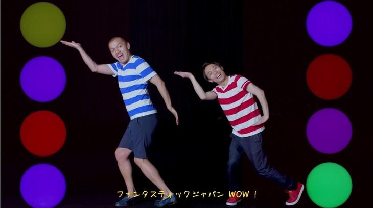 「ファンタスティック ジャパン」のミュージックビデオに登場するカミナリ。