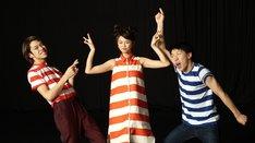 「ファンタスティック ジャパン」のミュージックビデオのワンシーン。
