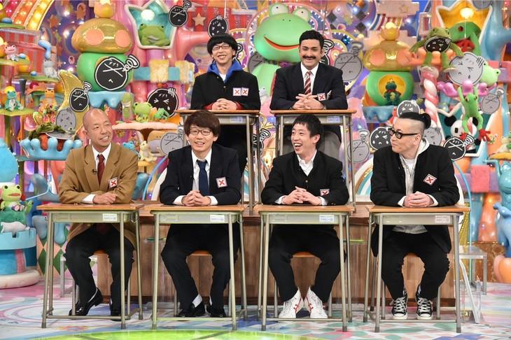 「アメトーーク!」に集結する「高校ダブり芸人」たち。(c)テレビ朝日