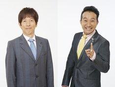 左からちゃらんぽらん冨好、矢野勝也。