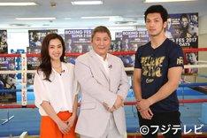 ビートたけしと番組MCの中村アン(左)、村田諒太選手(右)。