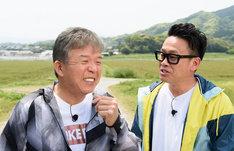 左から村上ショージ、宮川大輔。(c)日本テレビ
