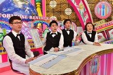 番宣動画に登場する(左から)ロバート馬場、平成ノブシコブシ、フォーリンラブ・バービー。(c)HBC