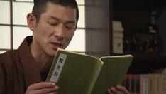 笑い飯・哲夫 (c)NHK