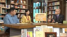 「100分de名著『維摩経』」のワンシーン。(c)NHK