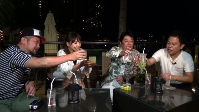 「坂上忍流ディープな夜遊び」エピソード7・グアム編のワンシーン。