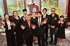 「VSリアルガチ危険生物」の出演者たち。(c)TBS