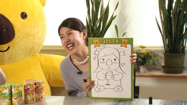 自身をモチーフにした絵柄を披露する横澤夏子。