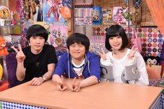 左から小出祐介(Base Ball Bear)、バカリズム、夢眠ねむ(でんぱ組.inc)。(c)日本テレビ