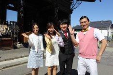 左から内田有紗(テレビ信州アナウンサー)、市野瀬瞳(中京テレビアナウンサー)、オードリー。(c)TSB