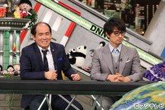 「全力!脱力タイムズ」に出演する(左から)トレンディエンジェル斎藤、斎藤工。
