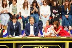 (手前左から)羽鳥慎一、ハライチ澤部、いとうあさこ、鈴木奈々。(c)中京テレビ