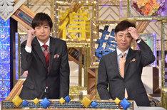 左から羽鳥慎一、フットボールアワー後藤。(c)日本テレビ