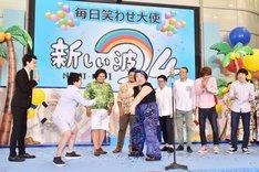 「お台場みんなの夢大陸 2017」の「毎日笑わせ大使」に就任した「新しい波24」出演中の波24(なみにじ)メンバーたち。