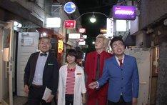 「話題スポットを徹底調査 かしこ芸人がゆく」のワンシーン。(c)日本テレビ