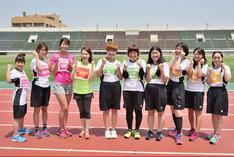 「女子駅伝」の出場者たち。(c)MBS