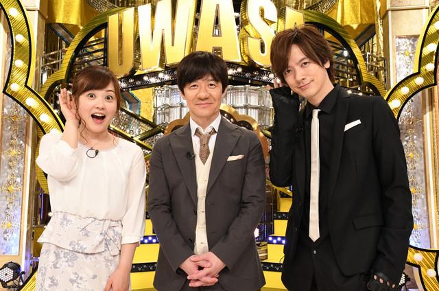 左から水卜麻美アナウンサー、内村光良、DAIGO。 (c)日本テレビ