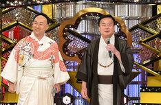 左からレイザーラモンRG、細川たかし。(c)日本テレビ