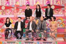 おぎやはぎ矢作率いる「プロダクション矢作舎」のメンバー。(c)テレビ朝日