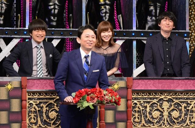 「有吉反省会」のワンシーン。(c)日本テレビ