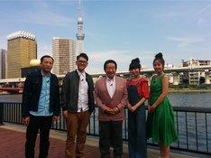 (左から)ナイツ、草野仁、山根千佳、本郷杏奈。(c)テレビ朝日