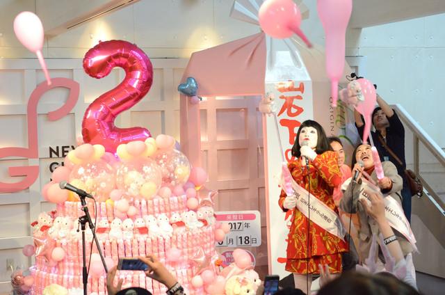 ピンク色の風船を飛ばして岩下の新生姜ミュージアム2周年を祝う。