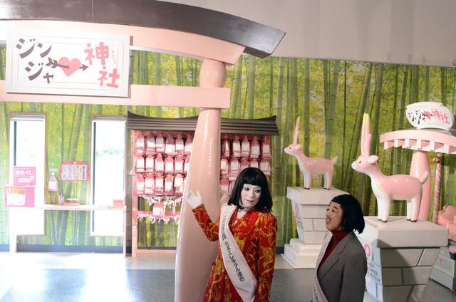 岩下の新生姜ミュージアムを案内する日本エレキテル連合。