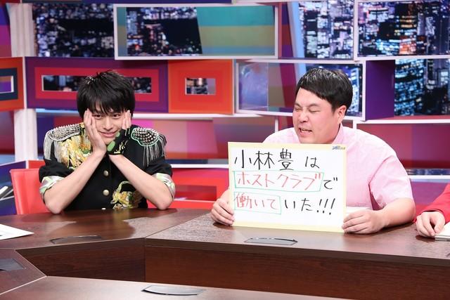 タカアンドトシ・タカと小林豊(左)。(c)中京テレビ