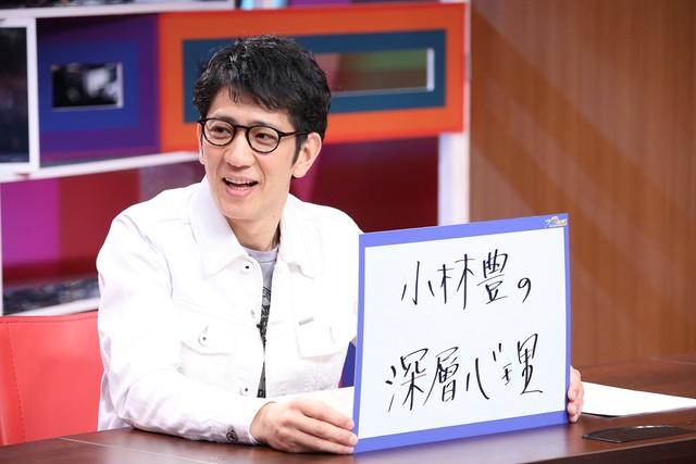 アンタッチャブル柴田 (c)中京テレビ