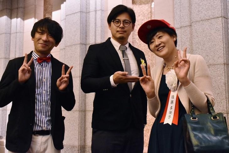(左から)アルコ&ピースと、「アルコ&ピースのオールナイトニッポン」を重要な題材として描いた小説「明るい夜に出かけて」で山本周五郎賞を受賞した作家の佐藤多佳子。