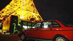 東京タワーの下に停められた赤いボルボ。