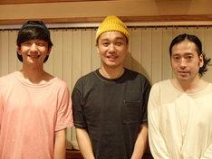 「又吉・児玉・向井のあとは寝るだけの時間」に出演する(左から)パンサー向井、サルゴリラ児玉、ピース又吉。(c)NHK
