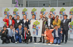 6月30日に行われた「みんわらウィーク」開催会見の様子。