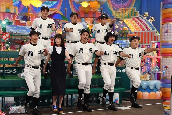 「夏のアメトーーーーク 高校野球大大大大好き 栄冠は君に輝くSP」の出演者たち。(c)テレビ朝日
