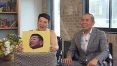くりぃむしちゅー上田を題材とした「表情クイズ」を出題するタカアンドトシ。