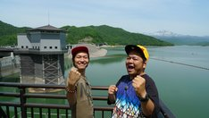 「ブギウギ専務 DVD vol.6 ダムカードめぐりの旅 in 北海道」でダムをめぐる(左から)上杉周大、ダイノジ大地。(c)STV