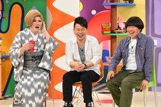 雨上がり決死隊とIKKO(左)。(c)関西テレビ