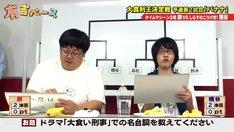 「有吉ベース」で展開される「大食利王決定戦」のワンシーン。(c)フジテレビ