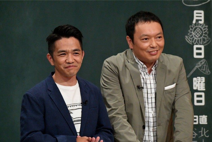 「しくじり先生 俺みたいになるな!!」に出演する中川家。(c)テレビ朝日