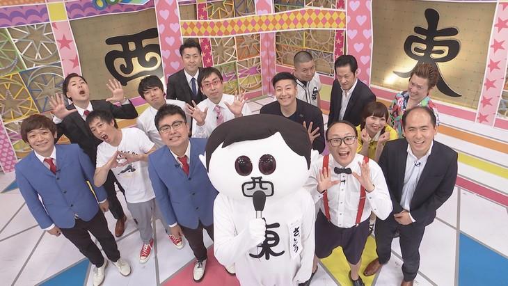 「前略、西東さん」で展開される「夏の東西大合戦スペシャル」の出演者たち。(c)中京テレビ